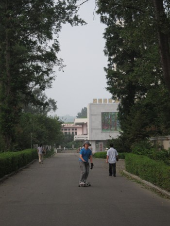 Picture: Our teammate skateboards in Pyongyang