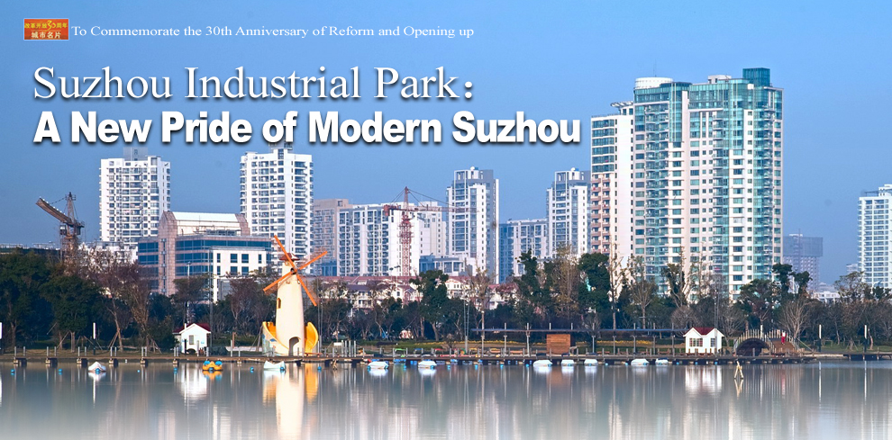 Someone explain to me who put the windmills in Suzhou Industrial Park?