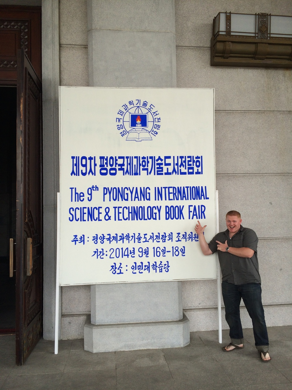 With our colleague Ryan in Pyongyang