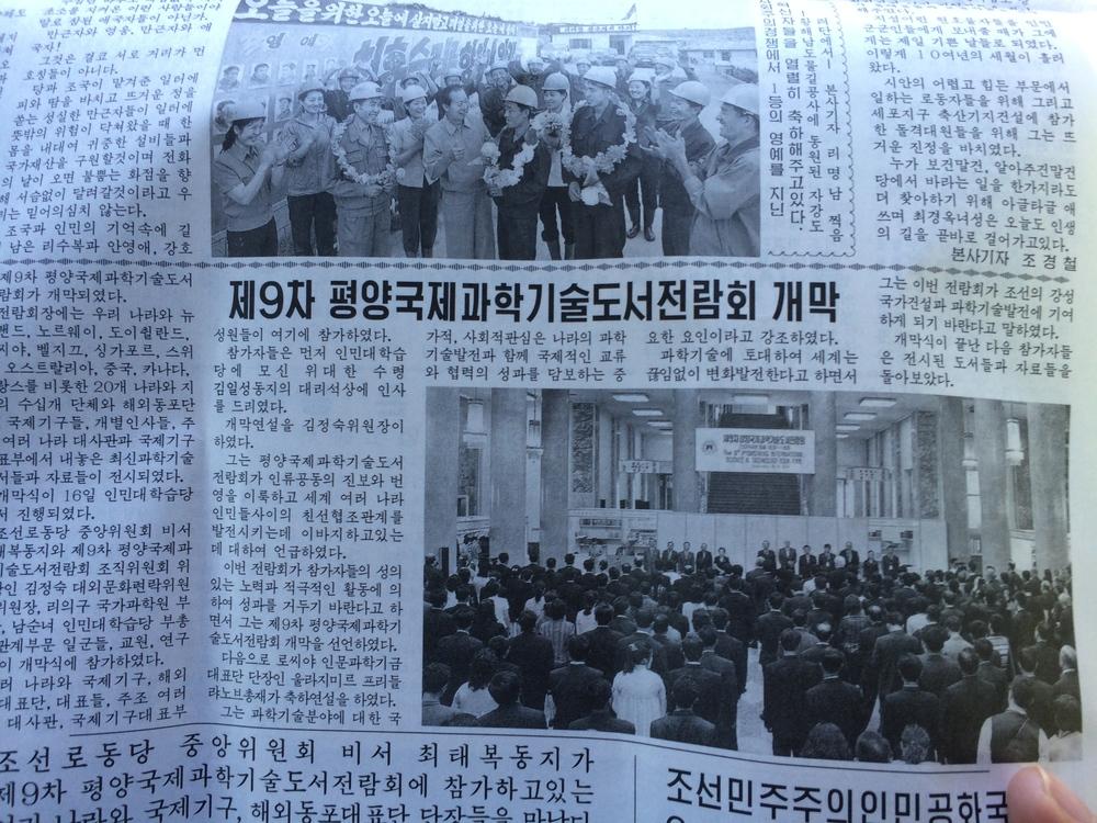 Article in North Korean press on book fair.