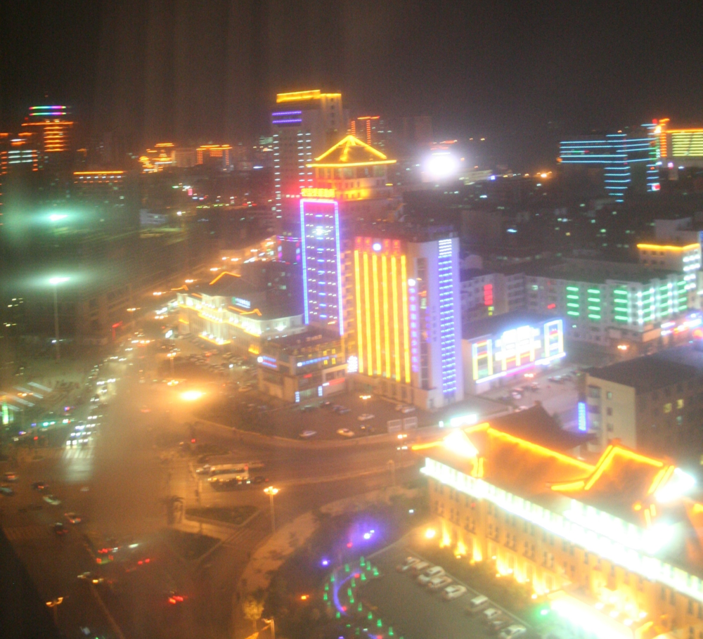 Yanji at Night.