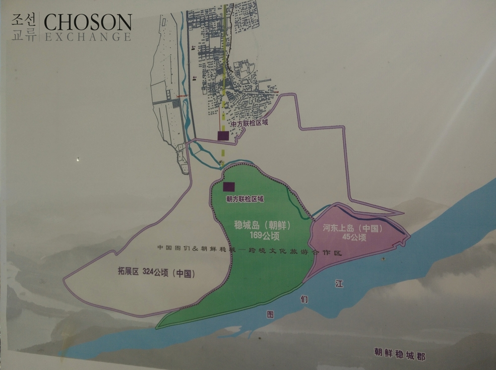 A map of the zone - the green portion is the DPRK, the pink is the PRC. Langshui township is just to the North.