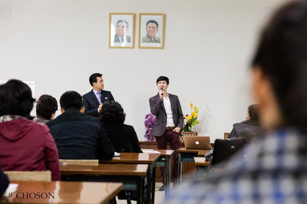 151111 NK Choson Workshop Loksan_078.jpg