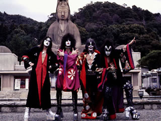 In Japan at Shrine, 1977