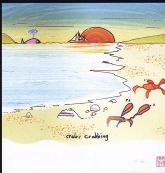 "Crabs Crabbing 9.5"" x 11.5"""