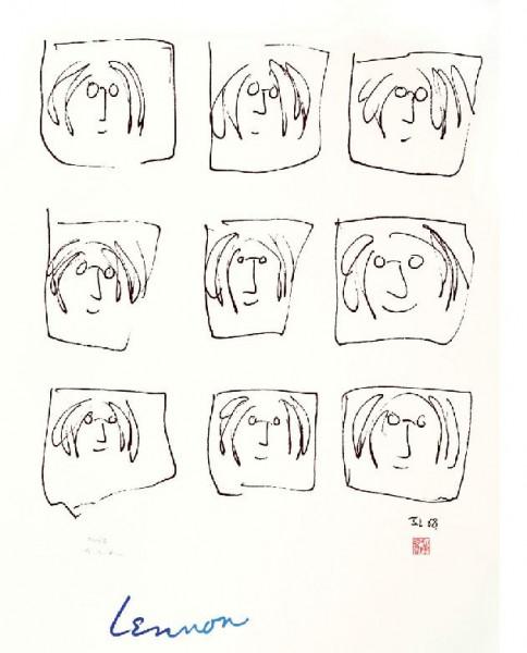 "Lennon 19.5"" x 17.5"""