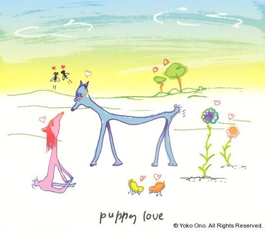 """Puppy Love 9.5"""" x 11.5"""""""