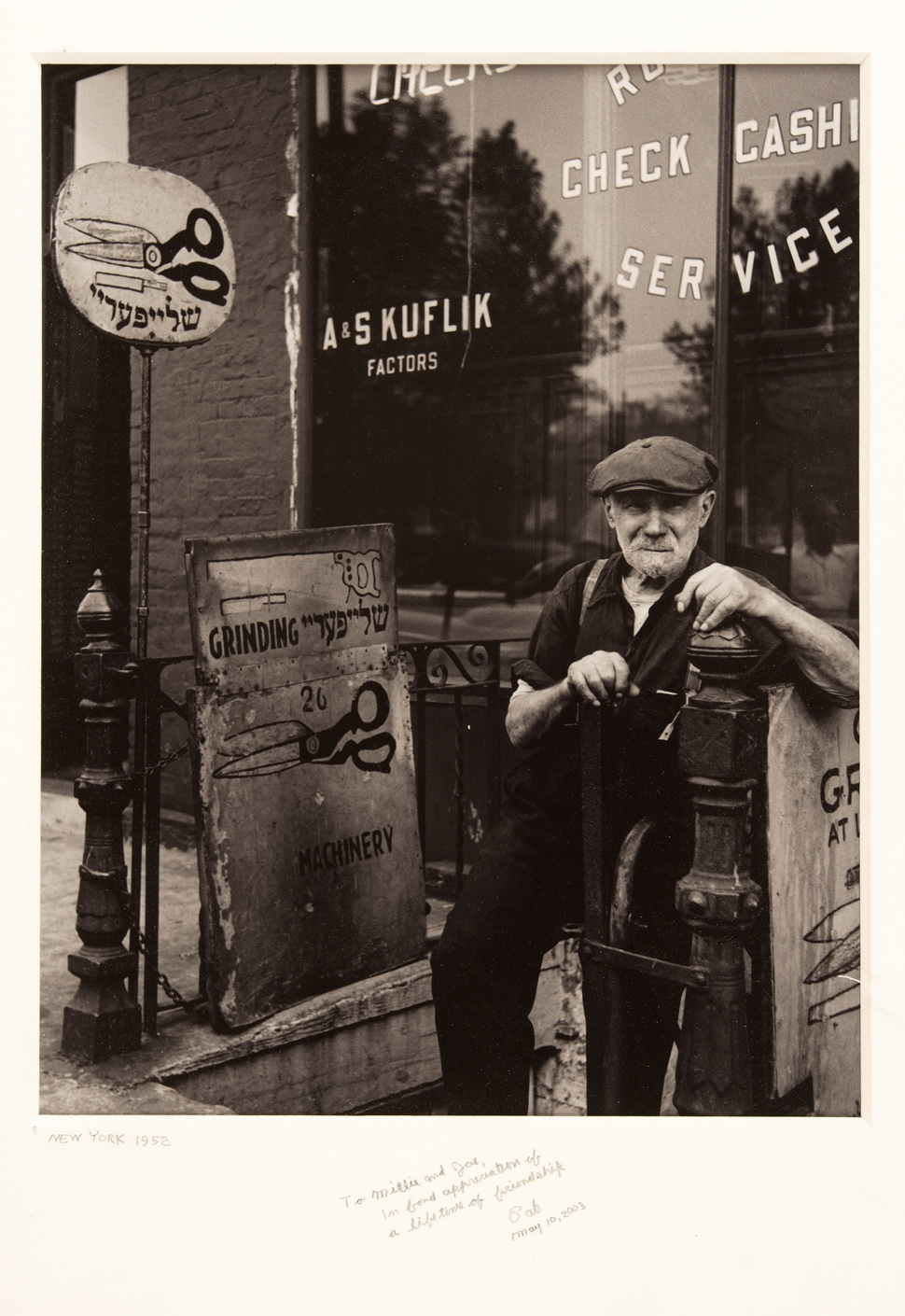 "Man In Front of Machinery Shop 16"" x 20"" (from Joe Lasker's personal collection)"