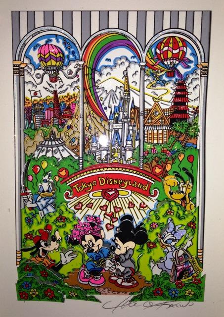 "Tokyo Disneyland 19"" x 17"""