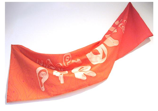 mheyer-pyrollicday-banner-1.png