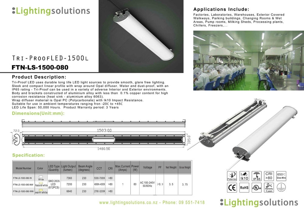 TriProof LED 1500 Industrial and Adverse Environ Lighting