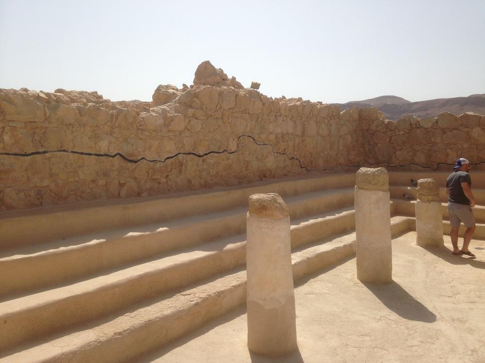 Synagogue at Masada.