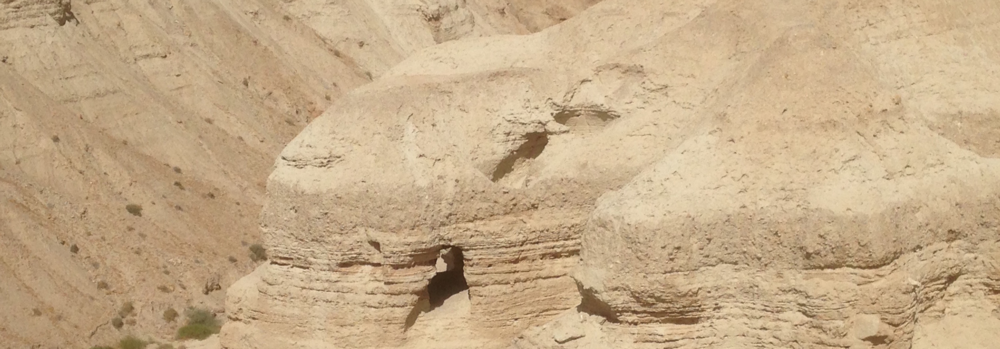 Cave 4 at Qumran, the source of many of the Dead Sea Scrolls (taken by Brian LePort on June 3rd, 2015).
