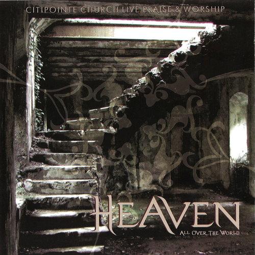 Heaven - 2005