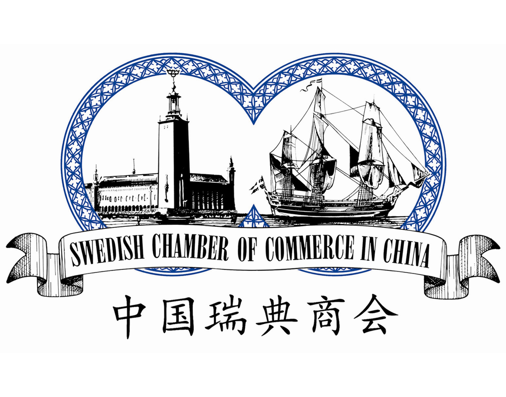 Swedish Chamber - Logo -big.jpg
