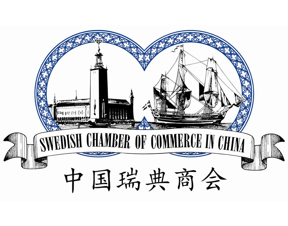 Swedish Chamber - Logo -big.jpg
