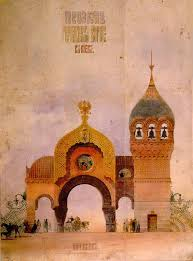 The Great Gate of Kiev by Hartmann
