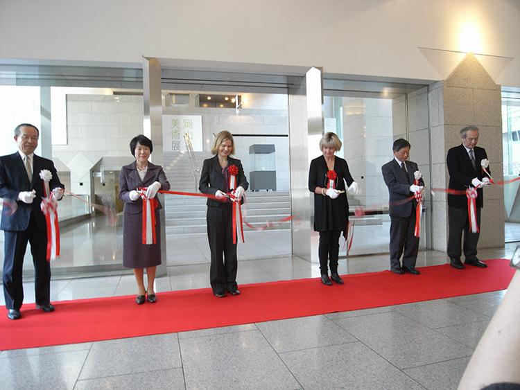 Okayama Opening Ceremony.jpg