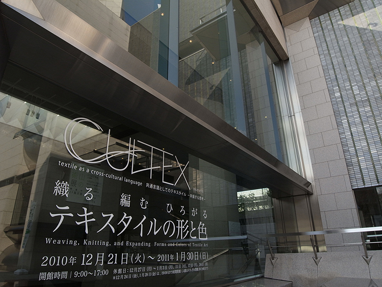 Okayama Prefetoral Museum of Modern Art outside1.jpg