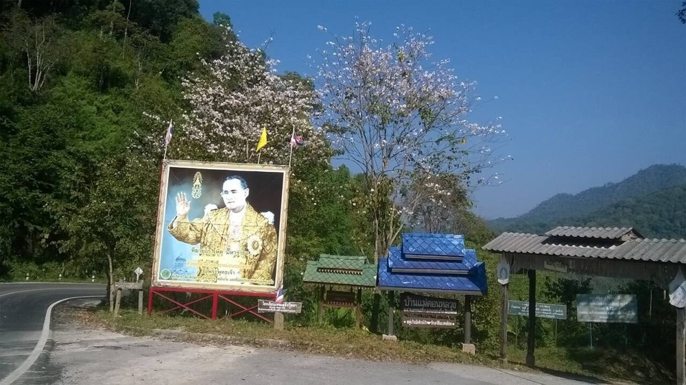 Entrance to the Doi Saket site.