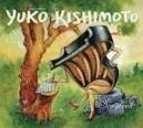 """Yuko Kishimoto """"Songbook"""" 2011"""
