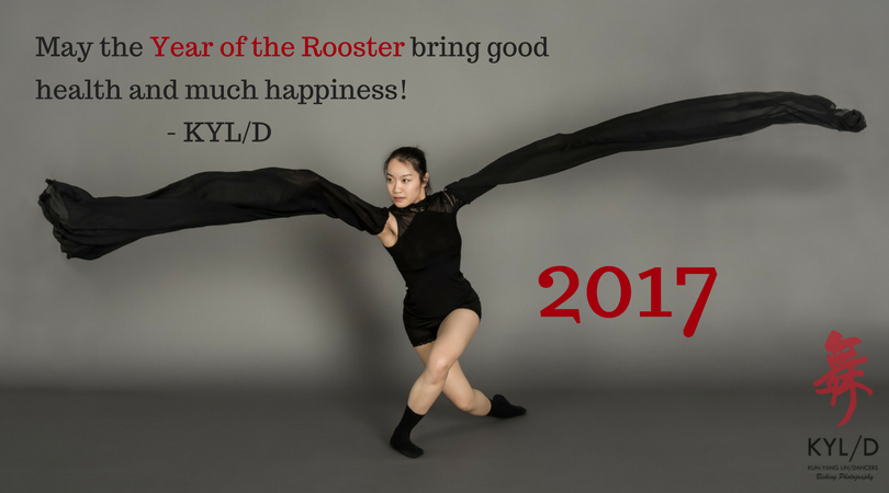 Year of the Rooster Pic