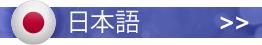 BCSidebarImagery-Japaneselink.jpg