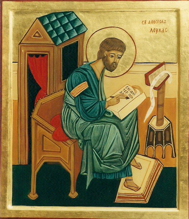 St Marc, Evangéliste, fêté le 25 avril