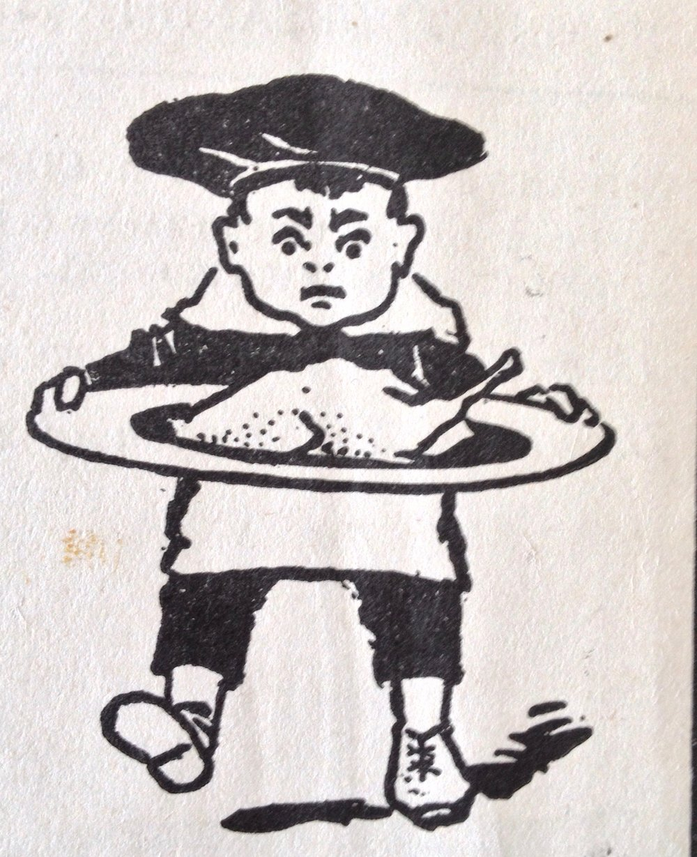I love this manic little chef from   Woman's Favorite Cook Book   (1902)