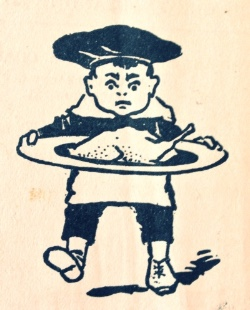 Small chef from  Woman's Favorite Cook Book , 1902