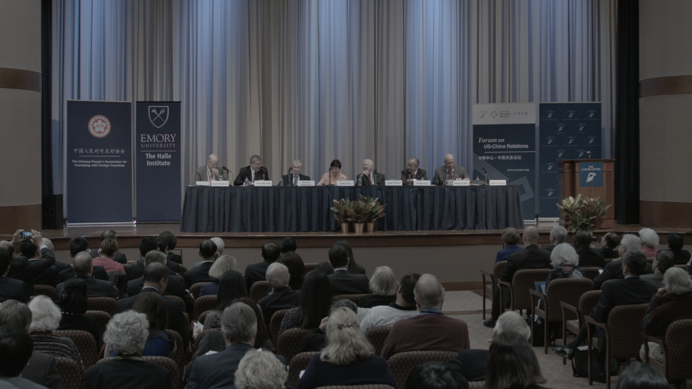 Panel on US-China Relations at the Carter Center