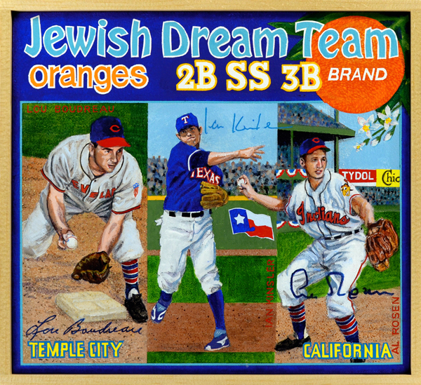 Jewish Dream Team Brand [2nd base, shortstop, 3rd base]