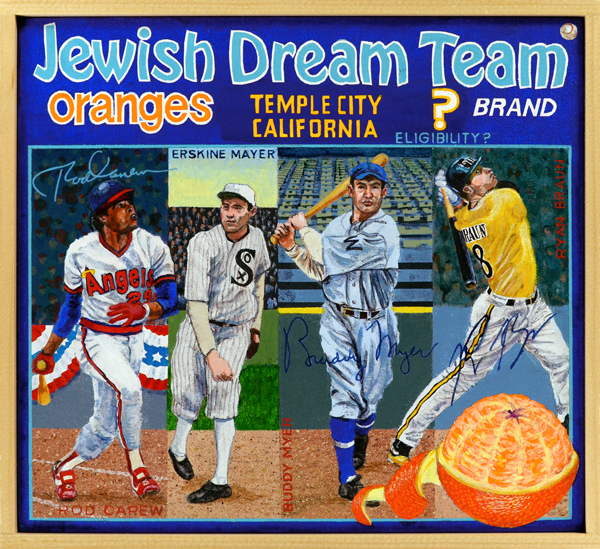 Jewish Dream Team Brand [eligibility?]