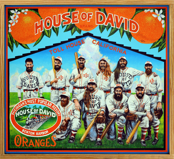 Baseball Reliquary Collection