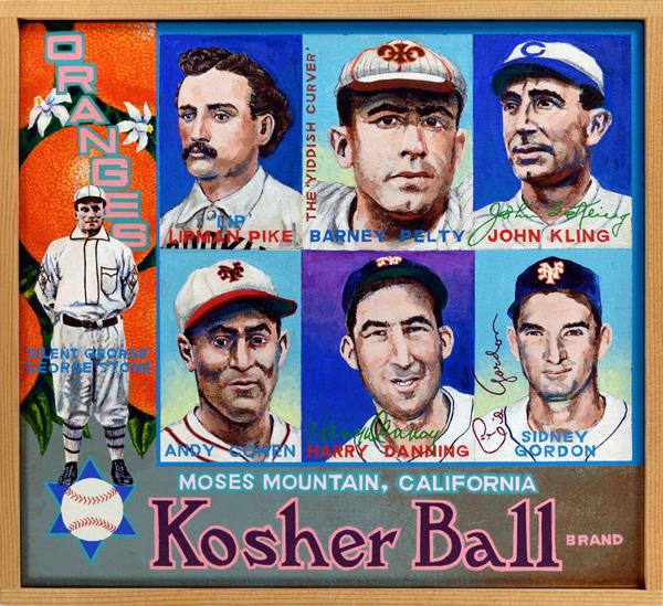 kosher-ball-brand.jpg