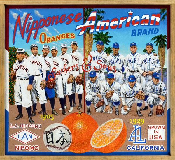 nipponese-american-brand.jpg
