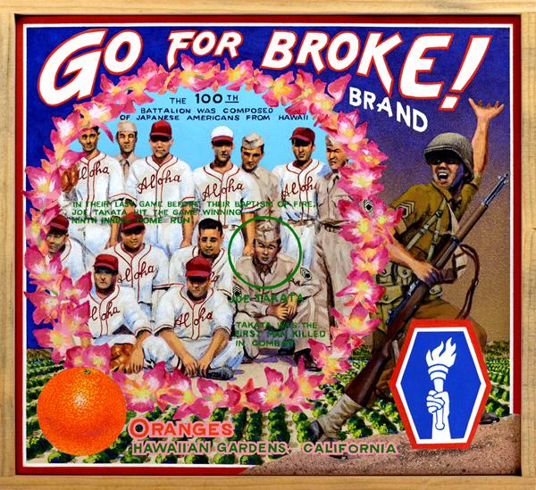go-for-broke-brand.jpg