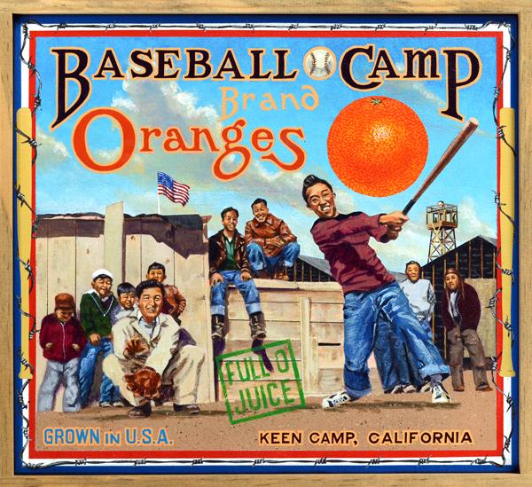 baseball-camp-brand-600.jpg