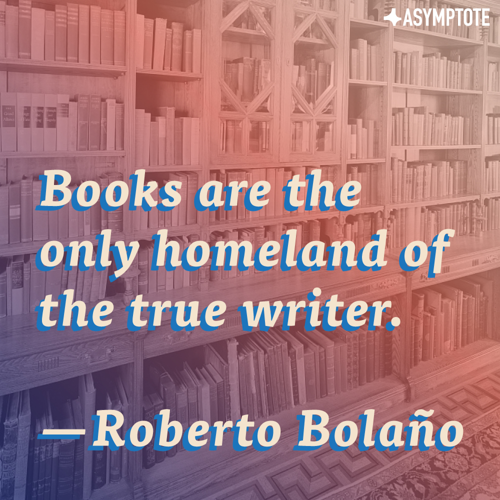 Bolano-Quote-Poster.jpg
