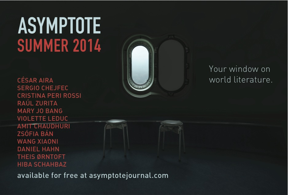 July 2014 Postcard.jpg