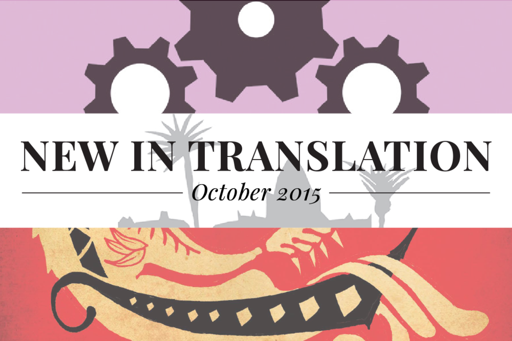 New in Translation_Oct 2015.png
