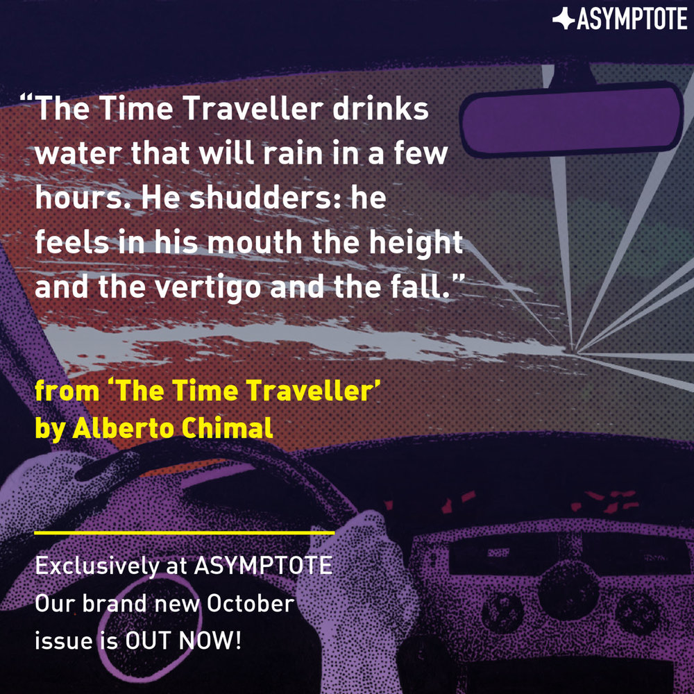 Asymptote  Fall 2015 Issue Quote Poster (feat. artwork by Samuel Hickson)