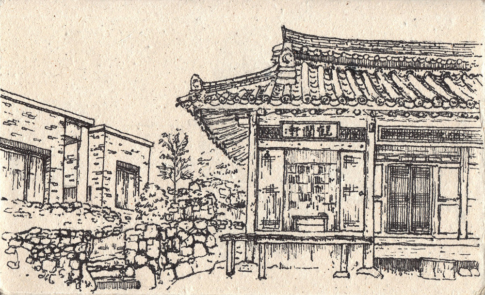 Kim family home, Jinme Village, South Korea (2016) Ink