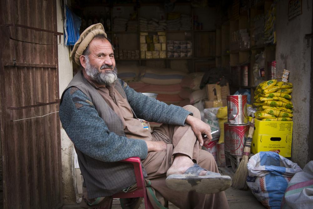 Bunday Hill, Kabul