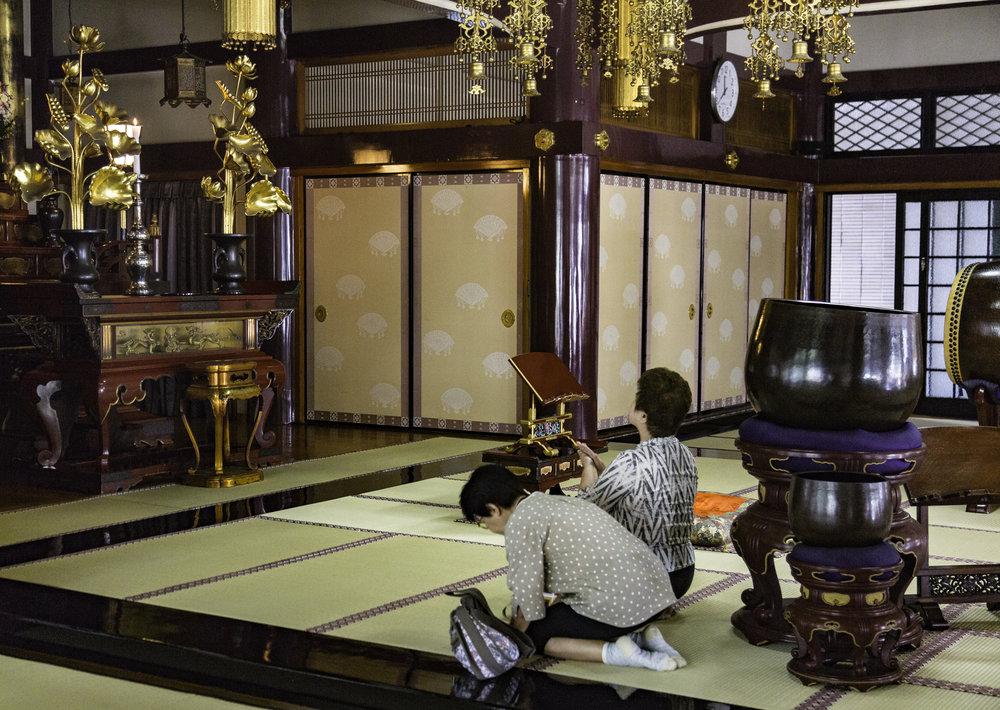 Koganji Temple, Tokyo