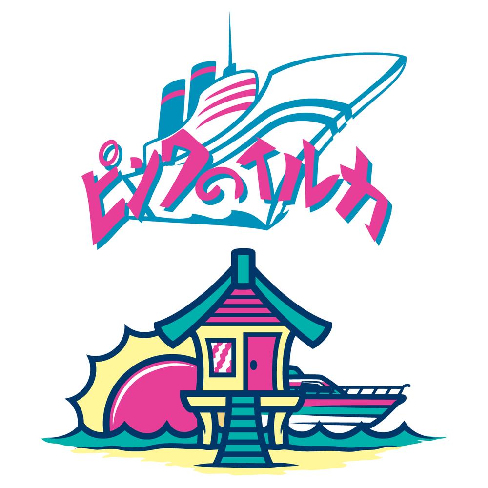 BeachHouse-F.png