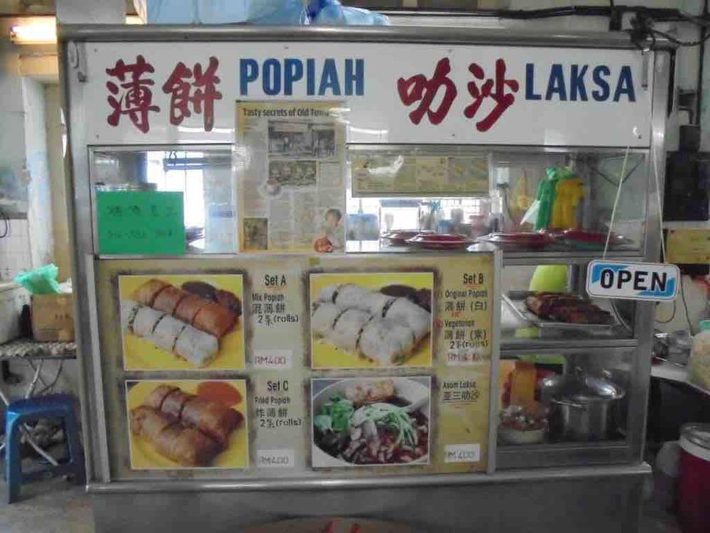 Popiah stall