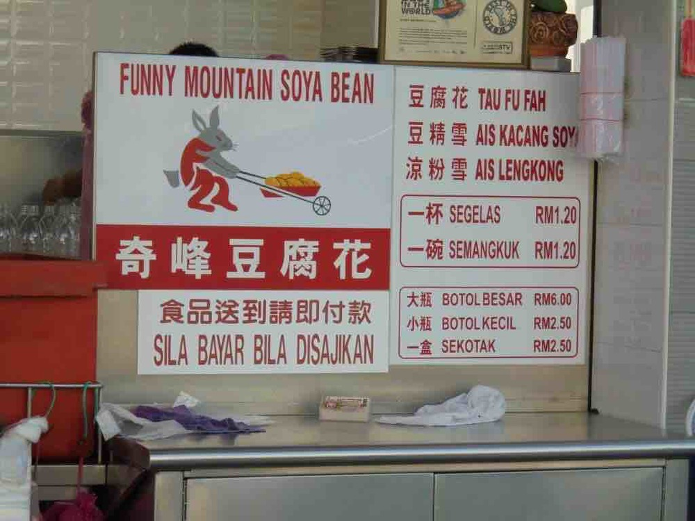 Funny Mountain Tofu
