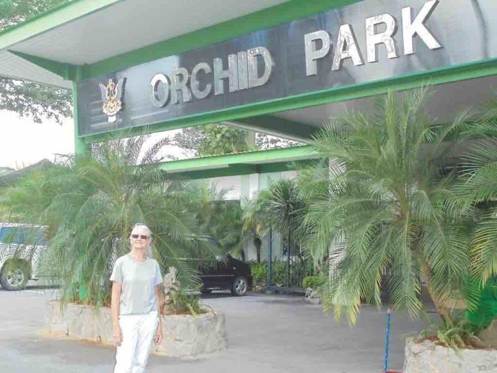 Kuching Orchid Park