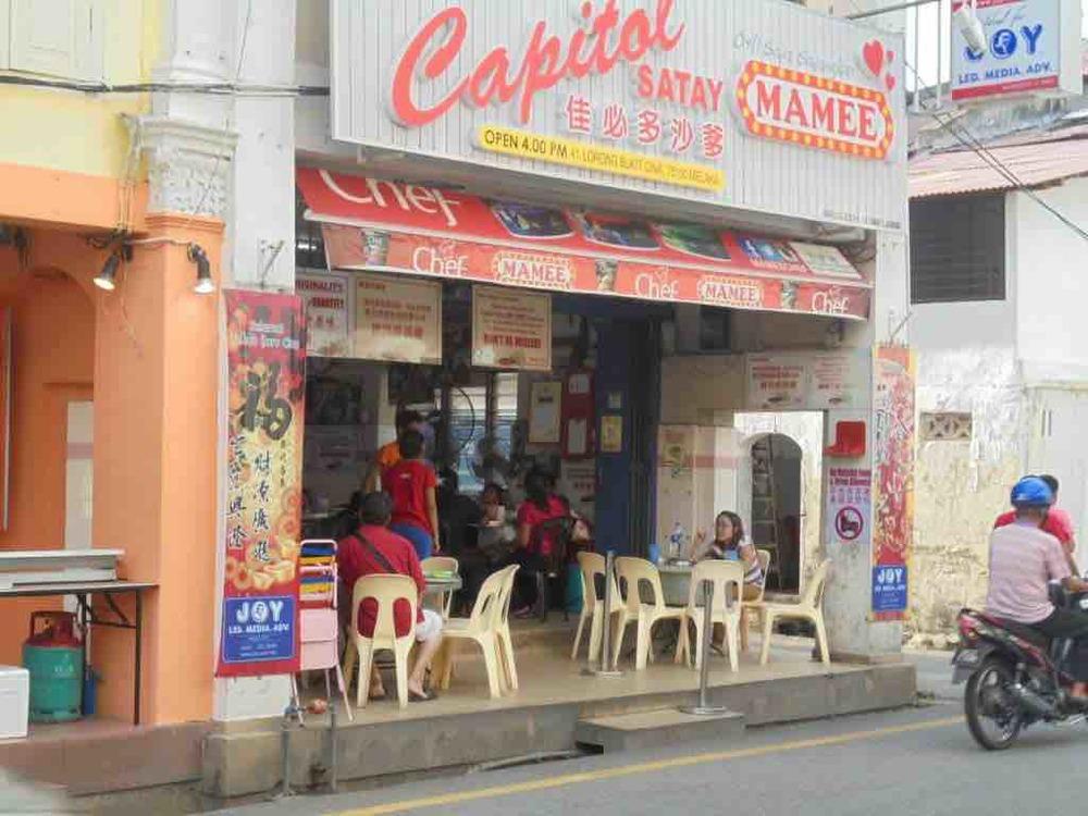 Capitol Satay
